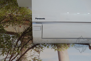 Монтаж Panasonic CS-E09RKDW